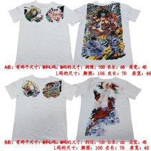 New Tattoo T-shirt