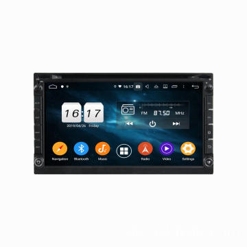 "Android 9.0 2din 6,95 ""Universal-Auto-DVD-Player"