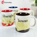 Attractive design FDA BSCI approved ceramic coffee mug