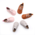 Mix Color Leather Children Oxford Shoes