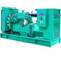30kVA 60kVA 80kVA 100kVA 150kVA 200kVA 250kVA Soundproof Cummins Power Generator