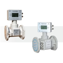 Pua Ultrasonic Flow Meter
