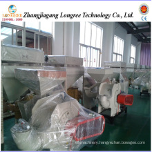 High Speed Turbo Type Plastic Pulverizer