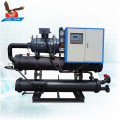 380V/415V Water Cooled Screw Chiller Plant 180Kw