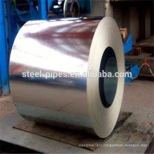 Meilleur fournisseur de bobines d'acier laminées à froid