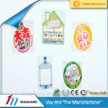 Китай Оптовая торговля под заказ Рекламные Магнит холодильник