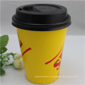 Single Wall Cheap Promotion Paper Cup Manufacturer in China