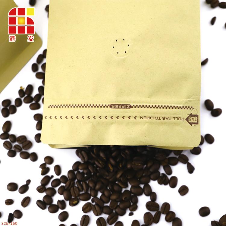 Hermetic Coffee Bags