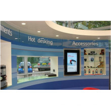 46inch Wall Mounted LCD Display