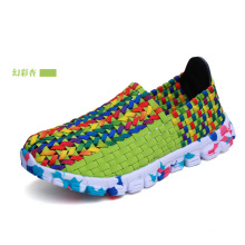 Camouflage Casual Leisure Hand Woven Shoes