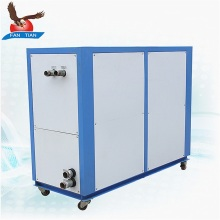 Cooled chiller unit industrial water cooling machine chiller