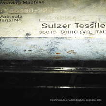 32 устанавливает хорошее состояние Sulzer Rapier Loom Machinery для горячей продажи