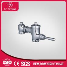 Цена воды насос донный клапан MK12201