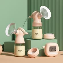 Milchpumpen-Saver-Kissen-Flansch-Silikon für unterwegs