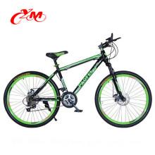 Китайский поставщик OEM предложил 26 дюймов снег велосипед /жира велосипед/ горный велосипед