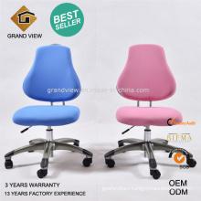 Ergonomic Design Swivel Children Chair (GV-CC01)