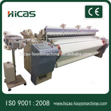 JA21 High speed air jet power loom fabric machine for sale
