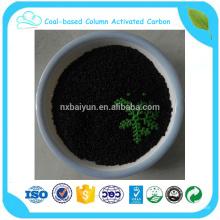 Poudre de charbon activé par charbon anthracite pour la décoloration de sucre