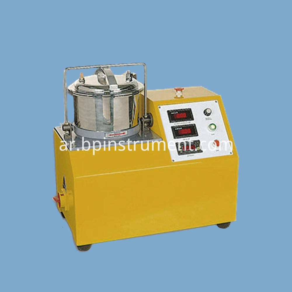 Lab Small High Speed Mixer