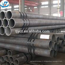 Tuyau sans couture d'acier à faible teneur en carbone / tube 89mm prix par tonne