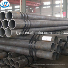 Low carbon steel seamless pipe/tube 89mm price per ton