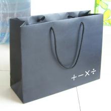 Sacs en papier avec poignées en gros sac de papier avec impression de logo