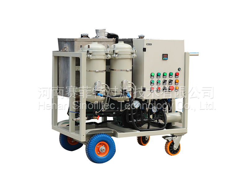 LYC-G Movable Type High Pollution Oil Purifier without Oil Tank (4)