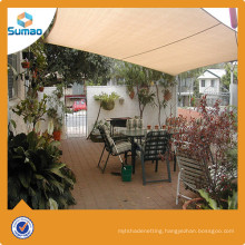 Contemporary Cheapest travel portable shade sail