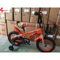 Wholesale Kids Bike / Children Bike/ Kid Bike, Bicycle