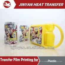 high quality low price SpongeBob pattern reflective heat transfer film