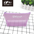 Purple color mesh & canvas cosmetic bag
