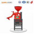 DAWN AGRO Venda Quente Combinado Mini Auto Arroz Moinho Husk Machinery 0811