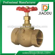 DN10 DN15 DN20 DN25 DN32 DN40 válvula de globo de latão cw617n DN50 para água ou óleo