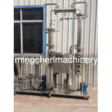 Small Eapple Juice Evaporator