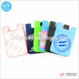Silicone smart wallet mobile phone card holder business credit card holder                                                                         Quality Choice
