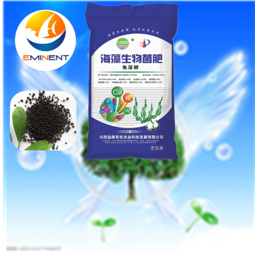 Bio Fertilizante Orgánico de Extracto de Algas (Fertilizante Base)