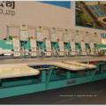 Machine de HUAGUI 6 têtes broderie commerciale pour la vente