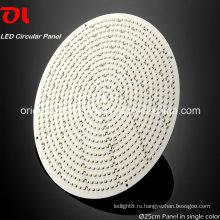 Светодиодная круглая панель в качестве источника освещения (Dia25cm) Светодиодная лампа