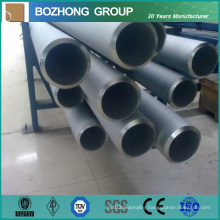 Special Price ASTM N08800 Incoloy Alloy 800 Tube / Pipe