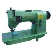 1721 Two Needle Hemstitch Sewing Machine