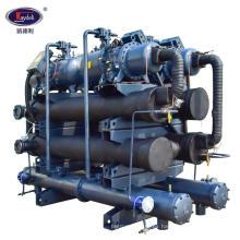 Kaydeli 360 HP enfriador de agua de tornillo industrial