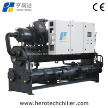 Hotel Central Air Condition Water Cooled Screw Chiller 260ton/Tr