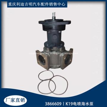 Bomba de água do mar com motor diesel 3866609