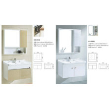 2016 New Design Mirror Cabinet (DAS2044)