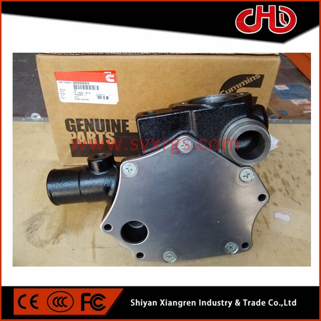 CUMMINS 4BT3.3 Cooling Water Pump 4982086