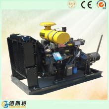 Moteur diesel refroidi par eau 50kw R4105zp