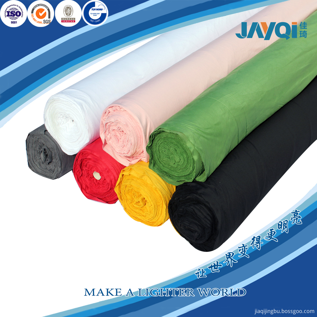 80%Polyester 20%Polyamide Microfiber Cloth Roll