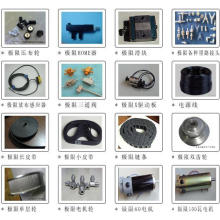 Lecai Outdoor Printer Spare Parts