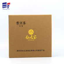 Folding embossing paper custom tea   box
