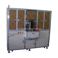 Auto Smart Card Punching Production Equipment